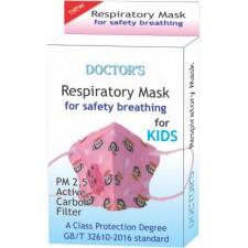 RESPIRATORY MASK for kids