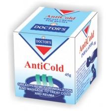 ANTI COLD GREASY CREAM