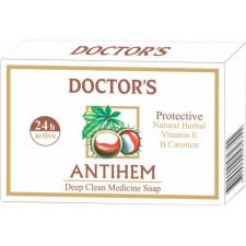 ANTIHEM BAR SOAP